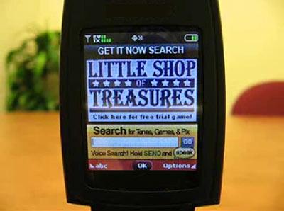 advance_search.jpg